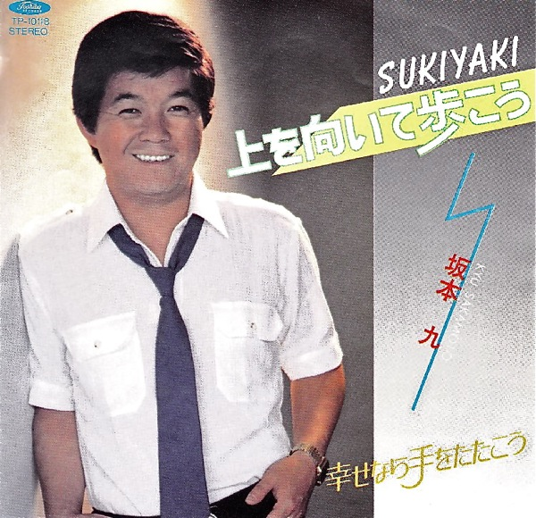 "Lost, But Not Forgotten…""Sukiyaki"", On This Week In 1963"